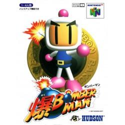 N64 BAKU BOMBERMAN (IMPORT JAP) - Jeux Nintendo 64 au prix de 9,95€