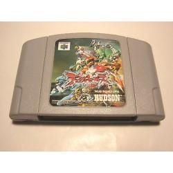 N64 DUAL HEROES (LOOSE + IMPORT JAP) - Jeux Nintendo 64 au prix de 9,95€