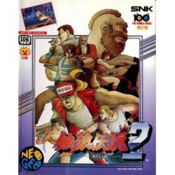 NG FATAL FURY 2 (IMPORT JAP) - Jeux Neo-Geo au prix de 49,95€