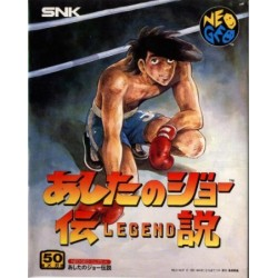 NG LEGEND OF SUCCESS JOE - Jeux Neo-Geo au prix de 149,95€