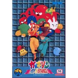 NG POP N BOUNCE MVS - Jeux Neo-Geo au prix de 44,95€