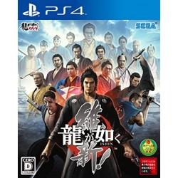 PS4 YAKUZA ISHIN (IMPORT JAP) OCC - Jeux PS4 au prix de 9,95€