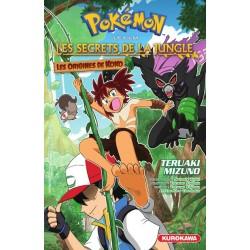 POKEMON LES SECRETS DE LA JUNGLE LES ORIGINES DE KOKO - Manga au prix de 6,90€