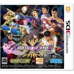 3DS PROJECT X ZONE 2 - Jeux 3DS au prix de 12,95€