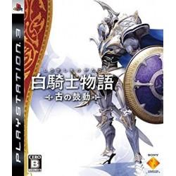 PS3 WHITE KNIGHT CHRONICLES (IMPORT JAP) - Jeux PS3 au prix de 6,95€